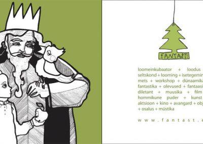 2008 FANTAST flyer design and illustration, segatehnika - mixed technique, Kaia Otstak